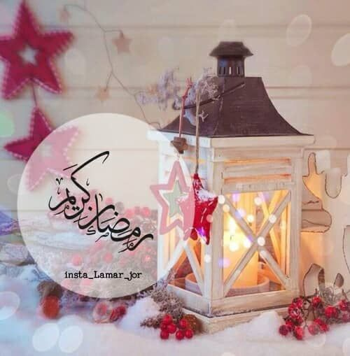 Ramadan 2017 - The most beautiful collection of Ramadan Images, Ramadan greetings, Ramadan wallpapers, Ramadan dps for whatsapp