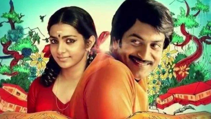 Malayalam movie 2015 - ENNU NINTE MOIDHEEN - Full HD 2015 [Malayalam full movie…