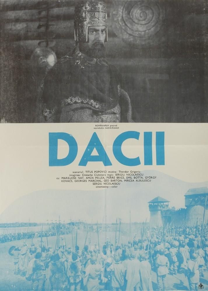 25 dintre cele mai frumoase postere de film din România Comunistă - VICE