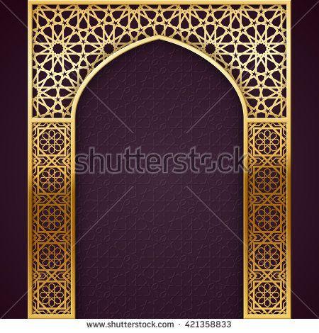 Best 25 Arabic Pattern Ideas On Pinterest Islamic