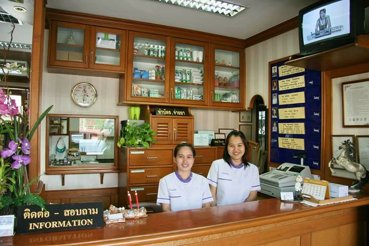 Kitcha Dental Cinic is conveniently located in the center of Chiang Mai, opposite Chiang Mai Gate Market. Established in 1981, we welcome patients from all over the world and are one of the leading dental clinics in Chiang Mai.