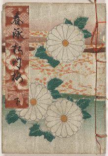 japanse prenten van bloemen-Verzameld werk van mijke - Alle Rijksstudio's - Rijksstudio - Rijksmuseum