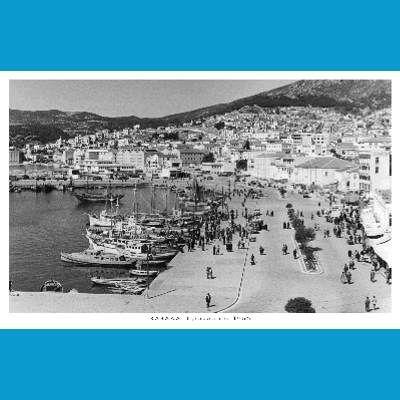 • Καβάλα / Kavala > Προκυμαία {1955}