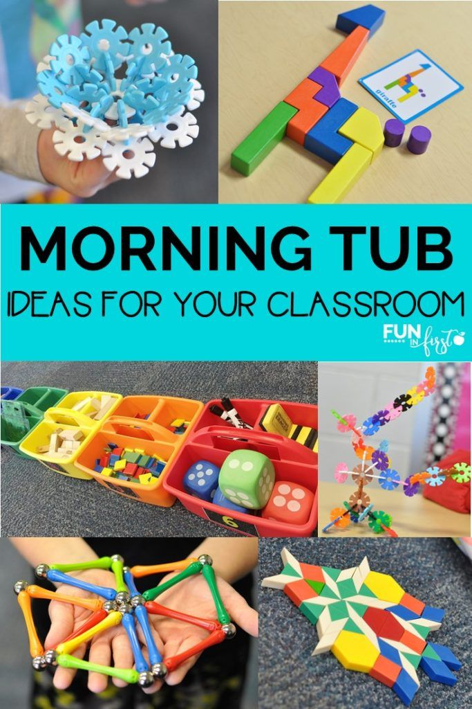 Morning Tubs are a wonderful way to get your students creative thinking going in the morning.