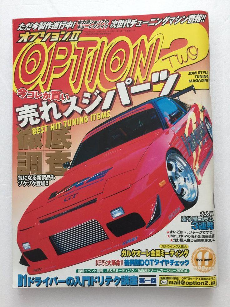 Option 2-JDM Style Tuning Magazine Japan November 2004 ...