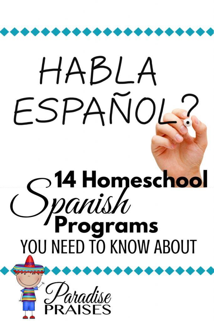 14 Homeschool Spanish Programs you Need to Know About via ParadisePraises.com
