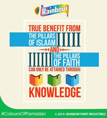 Pillars of Islam #ColoursOfRamadan  #Ramadan