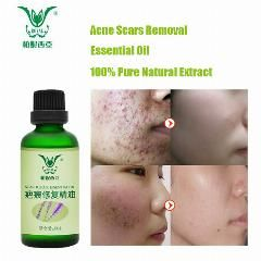 [ 27% OFF ] Beauty Skin Care Elamour Lavender Essential Oil Scar Repair Ointment Remove Scar Acne Freckle Stretch Marks Removal Surgery Scar