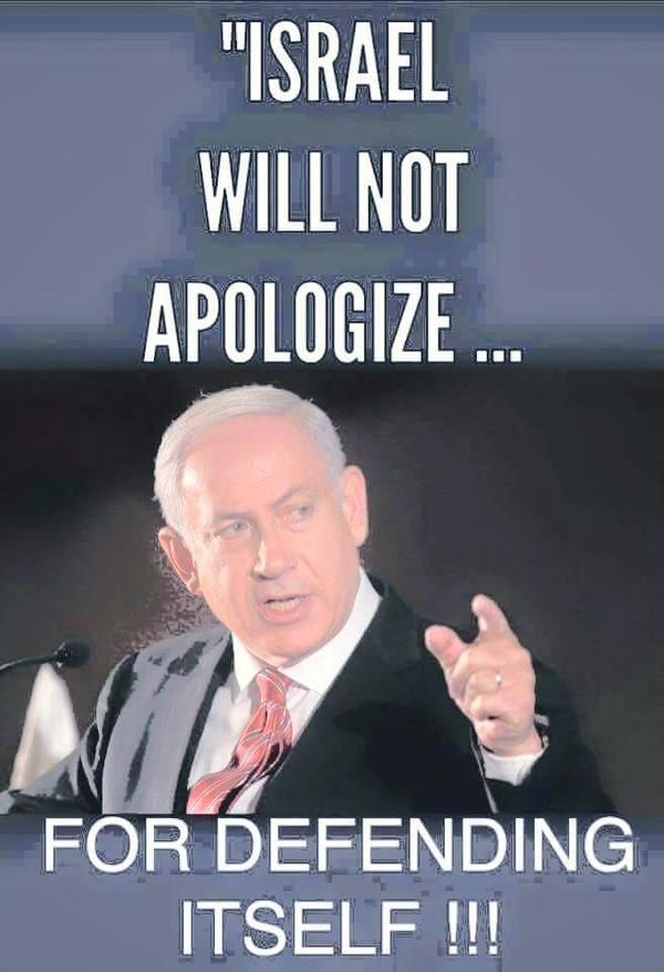 Israel!. The days of the Jewish People waiting in line to be murdered are over, now they will defend themselves, Pray for the Jewish People, for Israel,, that they will have Peace.
