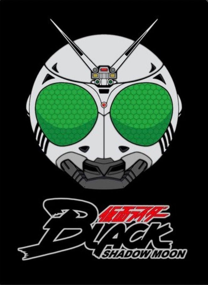 kamen rider おしゃれまとめの人気アイデア pinterest mauricio carvalho 仮面ライダーblack 仮面ライダー ライダー