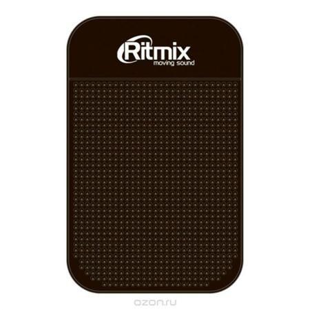 Ritmix RCH-003, Black силиконовый коврик-держатель для смартфонов  — 199 руб. —  Ritmix RCH-003 - это противоскользящий силиконовый коврик, который надежно зафиксирует мобильный телефон, КПК, iPod, радар-детектор, монеты и другие мелкие предметы на приборной панели вашего автомобиля. Благодаря специальной структуре поверхности, коврик препятствует соскальзыванию предметов при движении, ускорении или торможении автомобиля. Данный коврик фиксирует предметы даже на поверхностях с углом наклона…