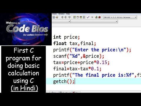 Code Bios - Simple C program for basic arithmetic calculation/formula - ...
