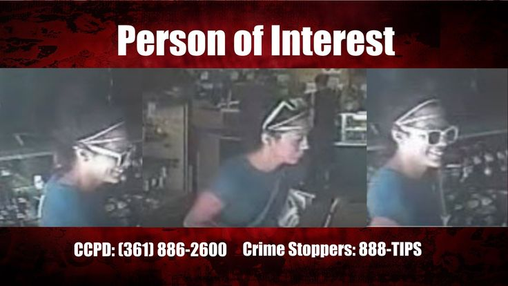 Police have released video of a person of interest in the Breanna Wood missing person case.  Breanna was reported missing by her mother on Tuesday, October 18, 2016. Her mother told police Breanna ...