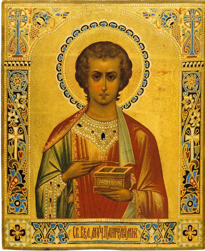 Св. Пантелеймон, великомученик и целитель.