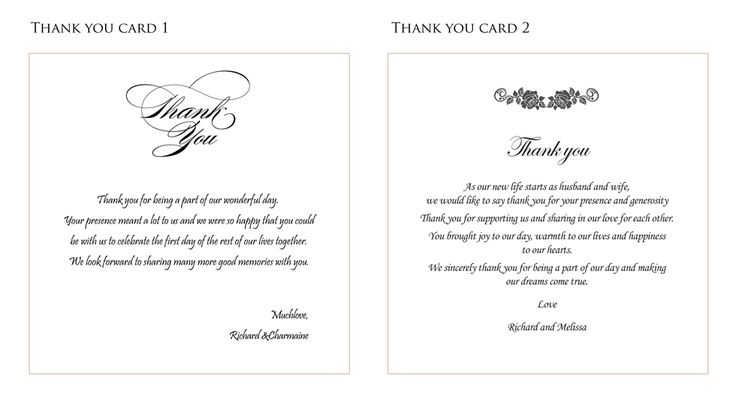 Thank You Letter For Wedding Gift: Wedding Thank You Card Ideas