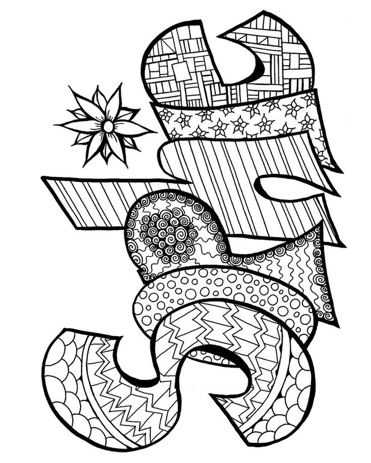 35 Best Images About Printable On Pinterest: 746 Best Images About Words Coloring Pages For Adults On