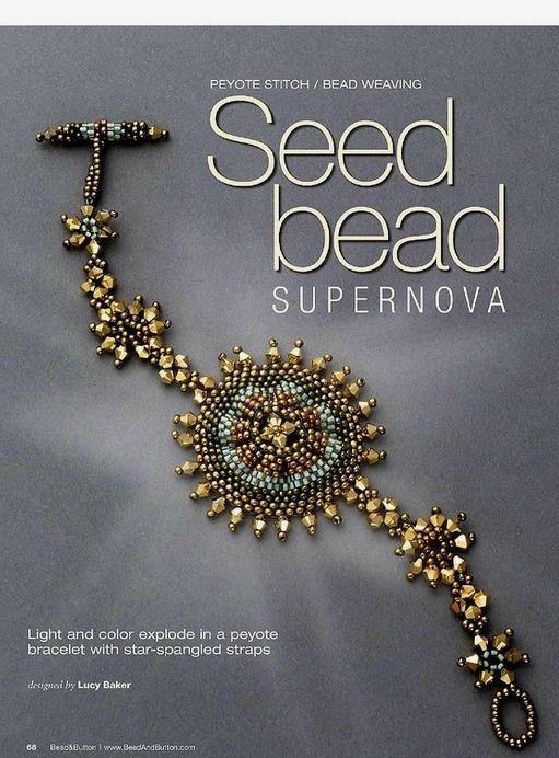 Seed Bead Super Nova Bracelet (1 of 4)--The smaller elements would make a pretty bracelet, too.