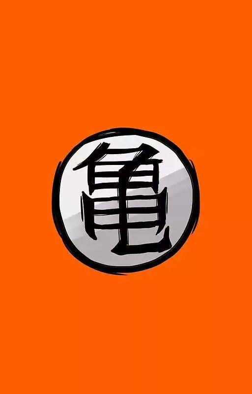 44 Best Master Symbol Tattoo Images On Pinterest Symbols Tattoos