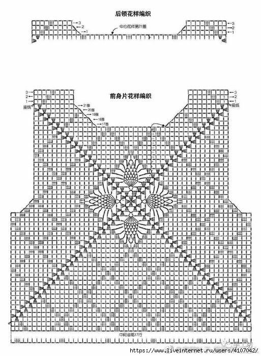 4 (513x700, 297Kb) | Crochet 2 - Blusa &Tunic | Pinterest | Blusas ...