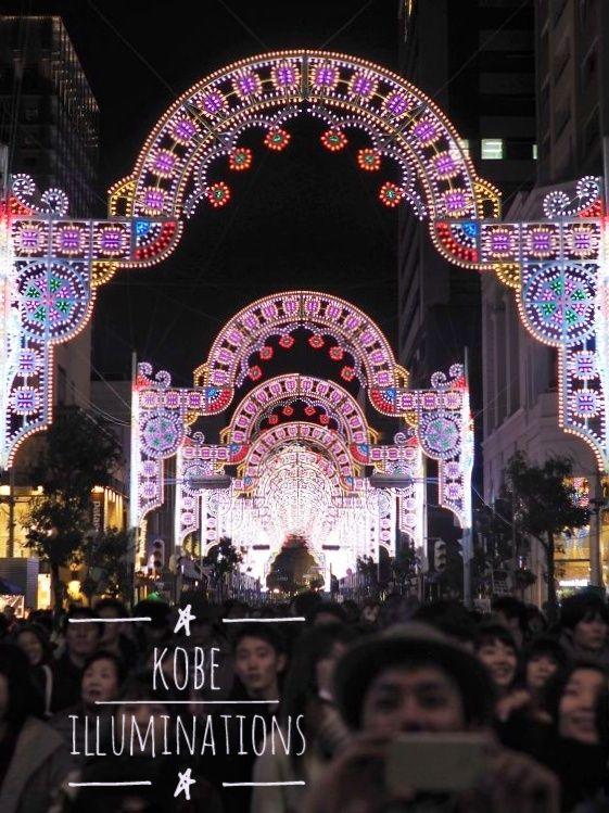 Kobe Luminarie, each December in Kobe city !  #kobe #travel #japan #神戸ルミナリエ #神戸 #japon #beautiful #kobeluminarie #lighting #december  #christmas #illuminations