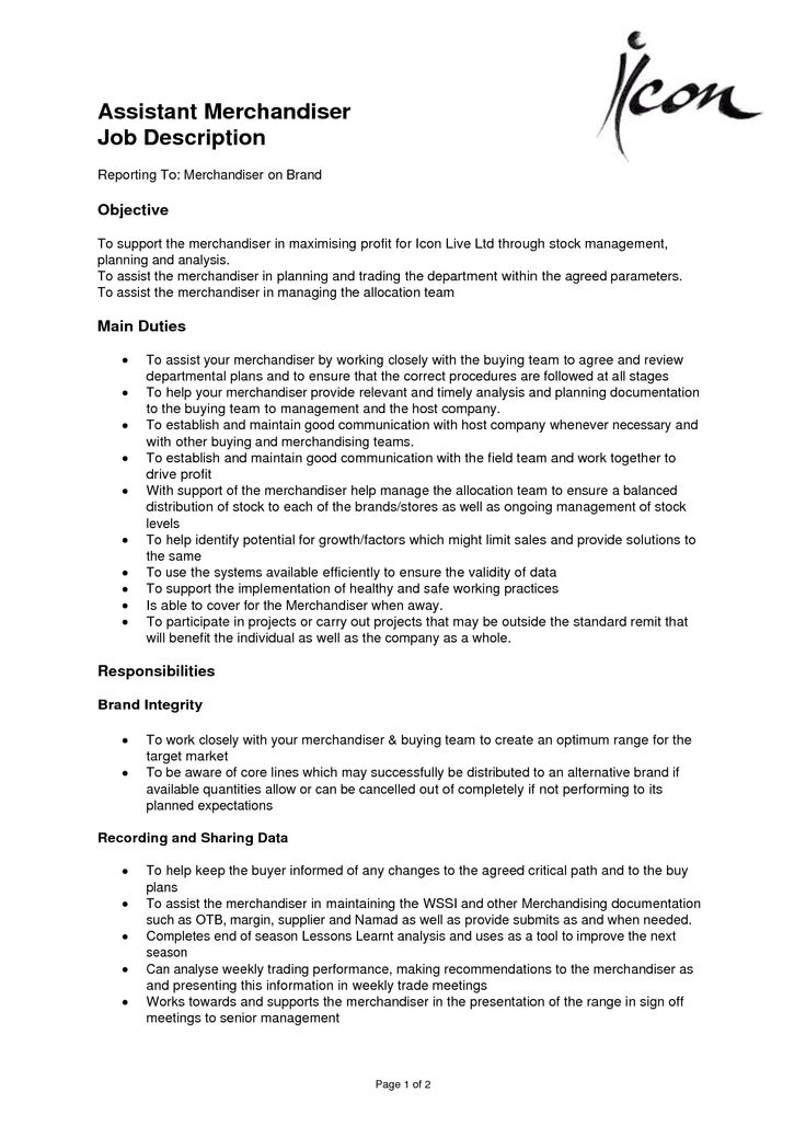 sample cover letter transcriptionist good persasive topic for a – Merchandiser Job Description