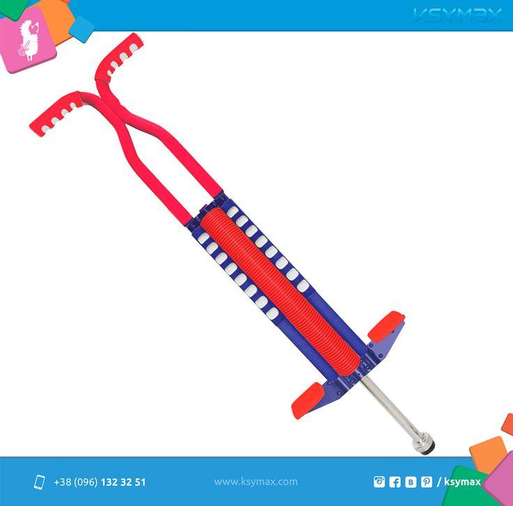 #Попрыгунчик  - #прекрасное  #средство для получения  #удовольствия для 9️⃣ лет и старше. Рабочий вес от 36 до 72 кг 74