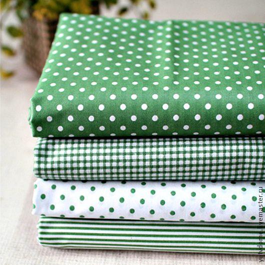 Купить или заказать 0902 Набор тканей зеленый поликоттон в интернет-магазине на Ярмарке Мастеров. Цена указана за набор из 4 отрезов ткани размером 45х55см Страна производитель: Корея. По возможности, уточняйте наличие тканей перед заказом. Ткань поликоттон (набор тканей) с мелким рисунком подходит для шитья тильд, кукол, игрушек, работ в стиле пэчворка и квилтинга. А также для других видов рукоделия. -------------------------------------------------------------------- Перед добавлением…