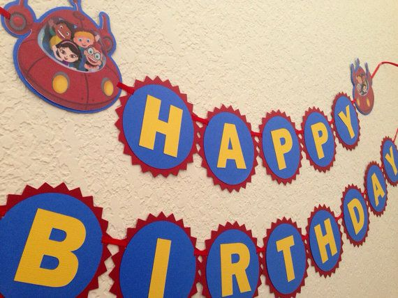 Little Einsteins birthday Banner Little Einsteins by NiuDesigns