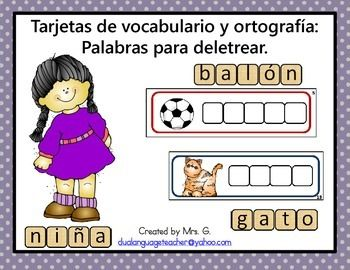 Spanish Word Work. Palabras para deletrear