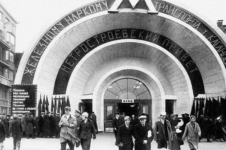 Вестибюль станции «Красные Ворота», проект которой удостоился Гран-при на Всемирной выставке 1937 года в Париже.