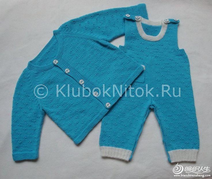 Костюм для мальчика | Вязание для детей | Вязание спицами и крючком. Схемы вязания.