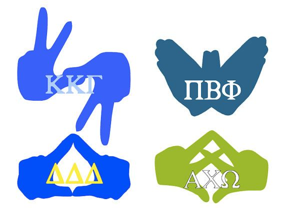 "Sorority Throw What You Know 4"" car decal by SincerelySaraDecals - currently available: A Chi O, ADPi, AGD, AOII, Chi O, Tri Delta, DG, DZ, KD, KKG, Sigma Kappa, Tri Sigma, Pi Phi, Theta, Zeta,"