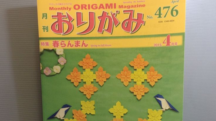 NOA Monthly Origami Magazine April 2015 REVIEW!