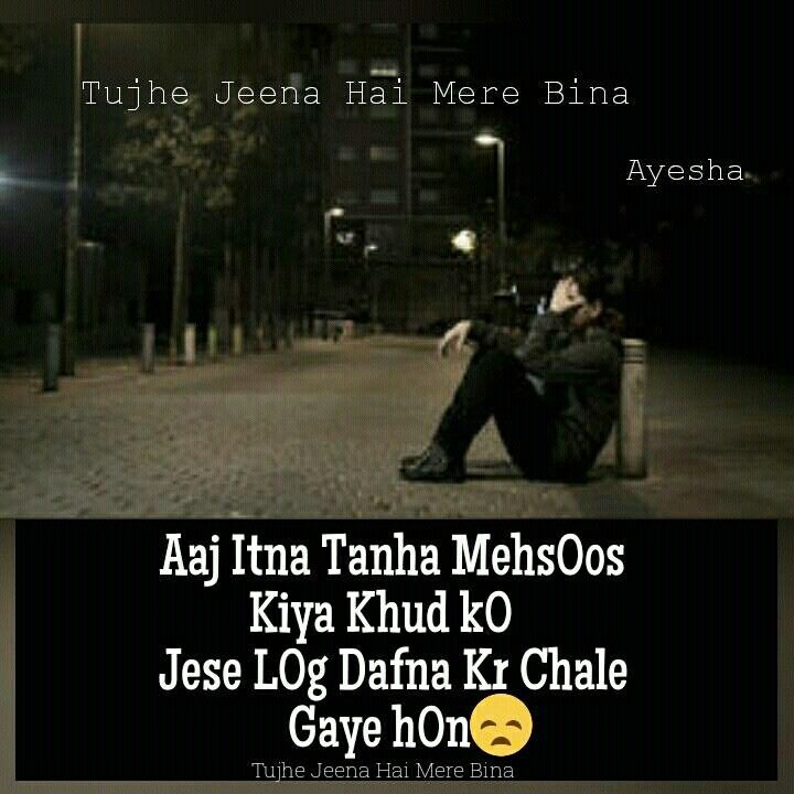 Alone Sad Quotes In Hindi: The 293 Best Images About Shayari On Pinterest