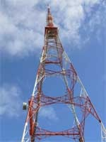 Mount Barker TV Tower - the tallest free-standing tower in the southern hemisphere.