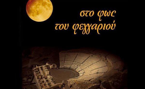 ΣΗΜΕΡΑ Ελεύθερη είσοδος σε περισσότερους από 140 αρχαιολογικούς χώρους μνημεία και Μουσεία