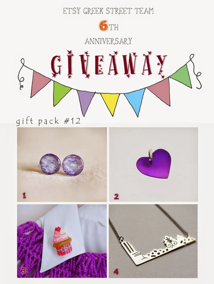 Etsy Greek Street Team 6th Anniversary Giveaway!
