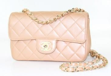 Chanel Mini 2.55 Single Flap In Shimmery Nude With Gold Hardware $1450
