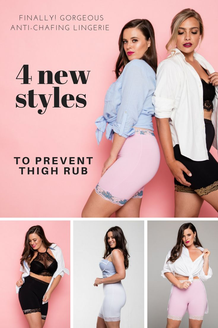 4 new gorgeous styles for prevent #thighchafe or #chubrub introducing #lingerieforthighs #LFTs Glamorous and sexy #anti-chafing shorts trimmed in luxe #lace and fashion colours