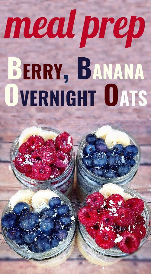 Berries and bananas go really good together, they're always mashed up into smoothies, yogurts and even milkshakes. So, when we weave in oats, almond butter and chia seeds, this overnight breakfast jar becomes a protein and energy supplement bonanza. And it doesn't hurt that it's seriously delicious.