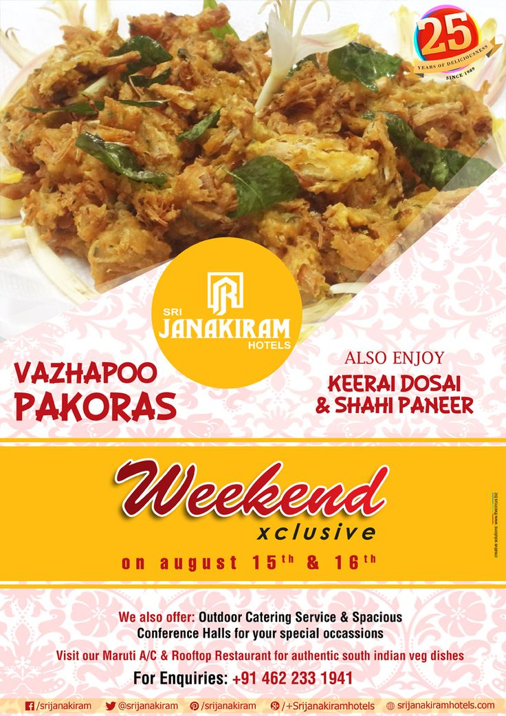 A taste you'll have to try to believe. Dine in for a delicious weekend special at Srijanakiram Hotels from August 15th & 16th.  Enjoy  ✔ VAZHAIPOO PAKORAS : Healthy planatain flower pakoda must very yummy & look so delicious. Also Enjoy  ✔ SHAHI PANEER ✔ KEERAI DOSAI