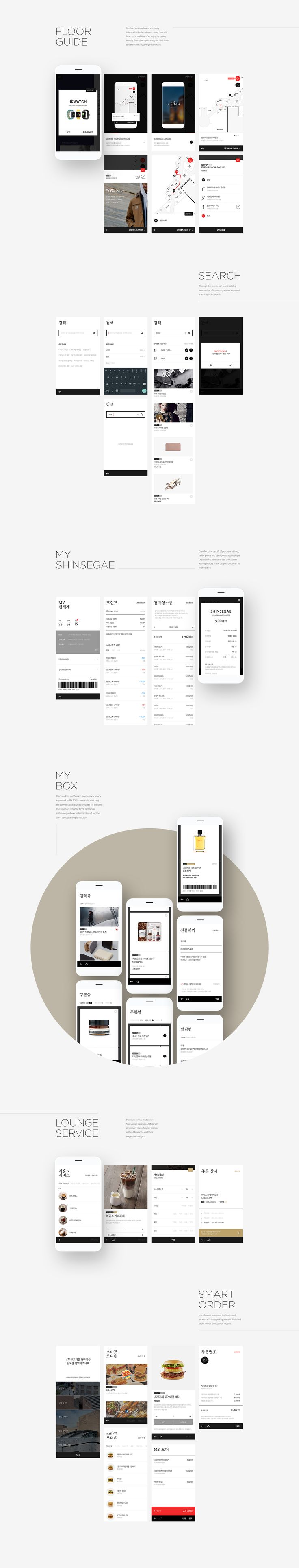 Shinsegae Department Store Mobile App on Behance