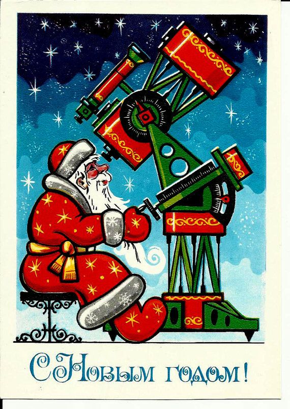 Santa Astrologer  Soviet Russian USSR Postcard by LucyMarket, $7.99