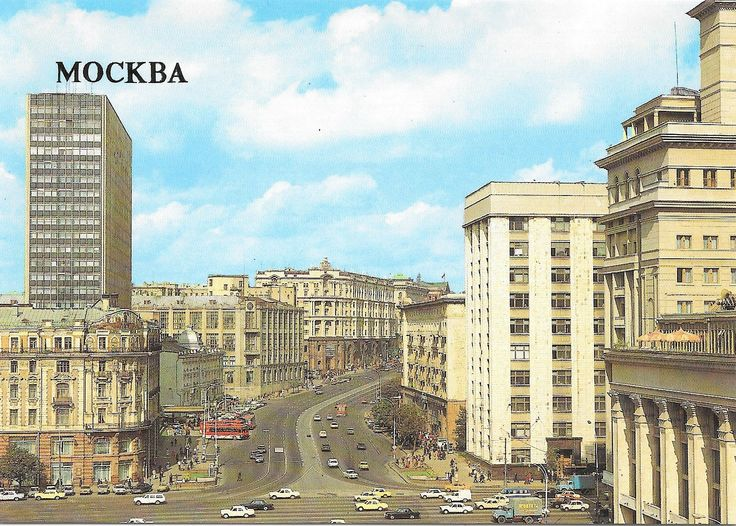 Gorki Street