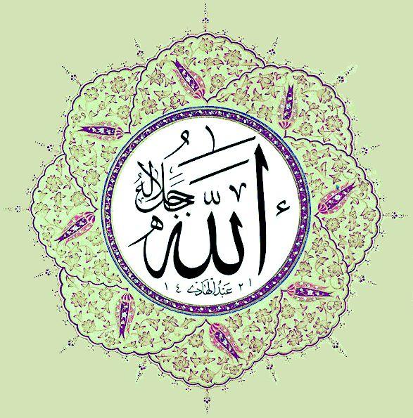 Beautiful symbol of Islam