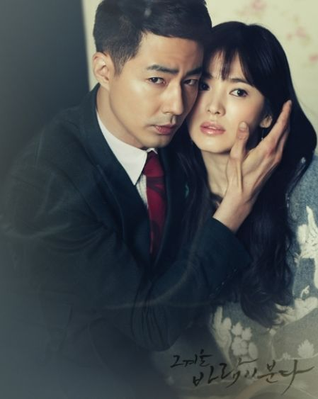 That Winter, The Wind Blows!! I Song Hye Kyo also played on Dsecendants of the Sun