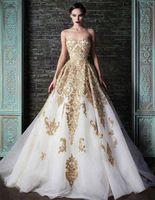 New Style real branco e dourado vestidos de casamento Sweetheart A linha Lace Tulle longos vestidos de noiva vestido de noivas Custom W1208