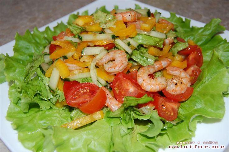 Креветки салат с креветками сельдереем сыром