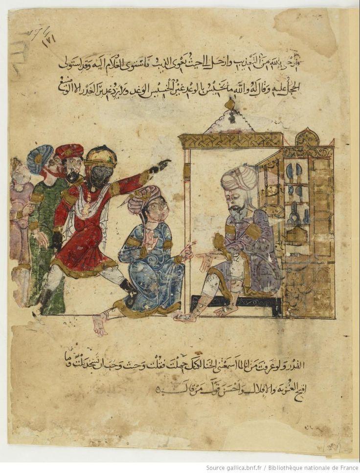 Bibliothèque nationale de France, Département des manuscrits, Arabe 6094 174r