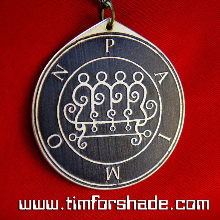 King Paimon solomon seal amulet pendant by TimforShade on DeviantArt